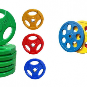 ITEM NO 14 – RUBBER COATED WEIGHT PLATES 2.5 KG